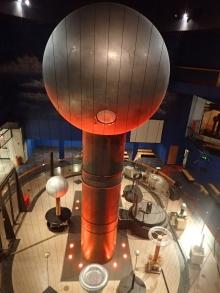 Science Museum Boston